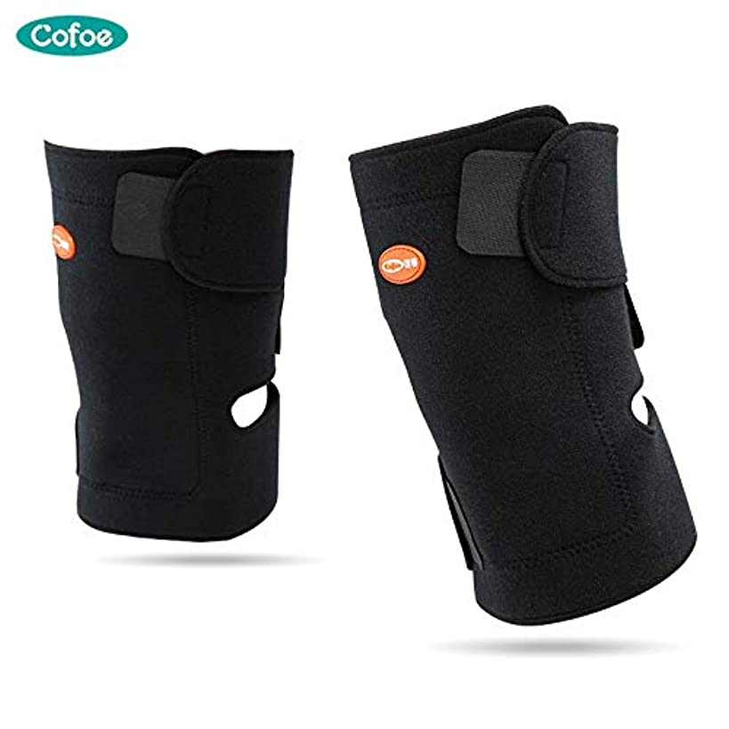 甘くするリーク素人Cofoe 遠赤外線膝 パッドリウマチ 性疾患患者 ユニセックス 新 タイプ 自然発熱保温膝 ボスプロテクター