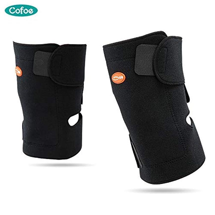 登録地域の国Cofoe 遠赤外線膝 パッドリウマチ 性疾患患者 ユニセックス 新 タイプ 自然発熱保温膝 ボスプロテクター