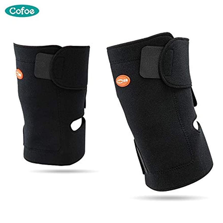 Cofoe 遠赤外線膝 パッドリウマチ 性疾患患者 ユニセックス 新 タイプ 自然発熱保温膝 ボスプロテクター