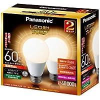 パナソニック LED電球 プレミア 口金直径26mm  電球60W形相当 電球色相当(7.8W) 一般電球・全方向タイプ 2個入 密閉形器具対応 LDA8LGZ60ESW2T