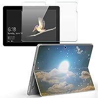 Surface go 専用スキンシール ガラスフィルム セット サーフェス go カバー ケース フィルム ステッカー アクセサリー 保護 空 月 星 011807