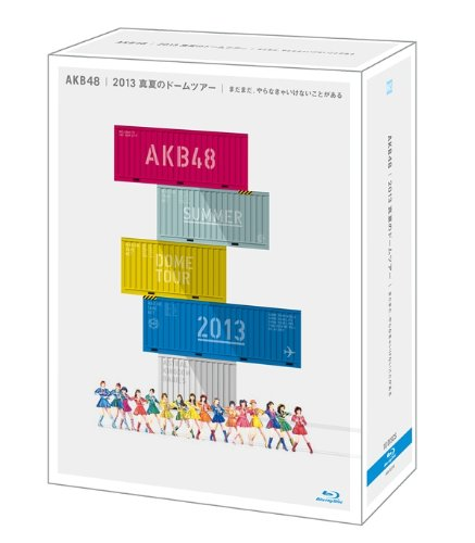 AKB48 2013 真夏のドームツアー~まだまだ、やらなきゃいけないことがある~スペシャルBOX (10枚組Blu-ray)