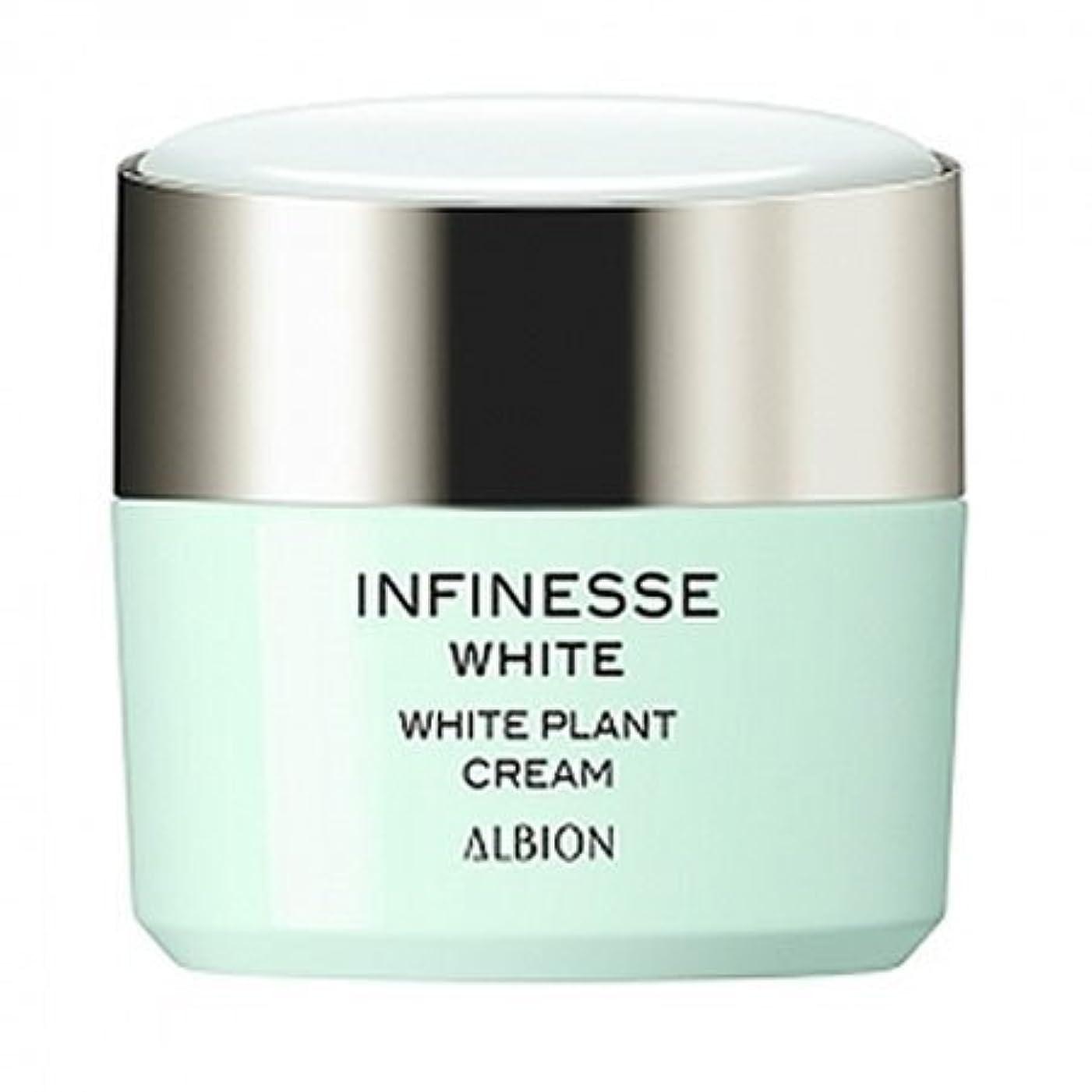 消毒剤旅アルプスアルビオン アンフィネスホワイト ホワイト プラント クリーム 30g-ALBION-