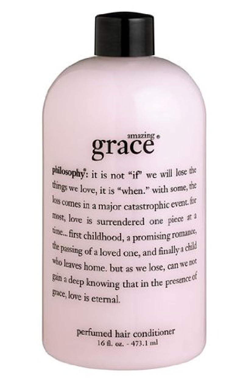 溝学校の先生ロッカーamazing grace conditioner (アメイジング グレイス コンディショナー) 16.0 oz (480ml) for Women
