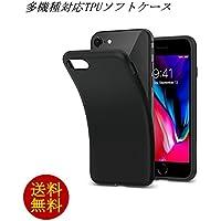 ネコポス送料無料 多機種対応 iPhoneXS iPhoneX iPhone8 Plus iPhone7 iPhone6s スマホケース Xperia XZ XA XZ Premium Performance Xperia Z5 Z4 Z3 Galaxy S7 edge S6 S5 iPhone7 Plus カバー スマホカバー デコ素材 ブラック,iPhone6s/iPhone6