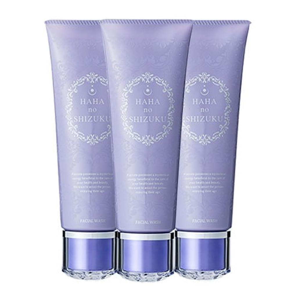 干渉する送る膨らませる母の滴 プラセンタ洗顔フォーム 3本セット 敏感肌にも安心 アミノ酸系洗浄剤 (122g×3本) プラセンタエキス サイタイエキス ヒアルロン酸
