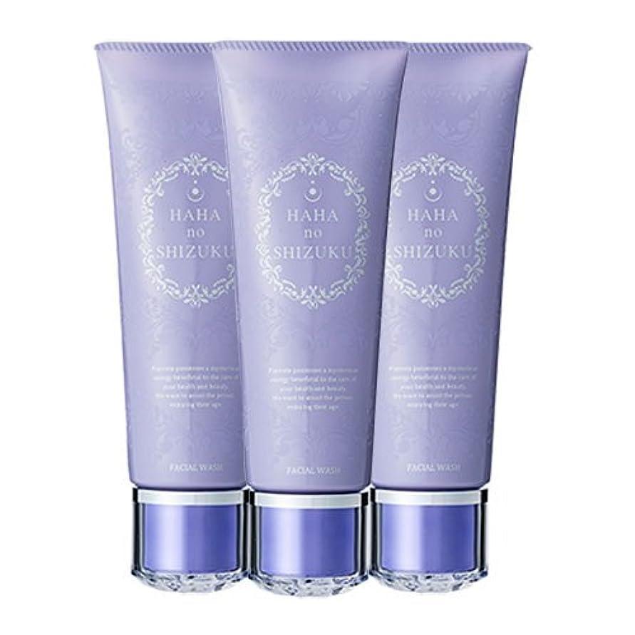 通り有能なジェームズダイソン母の滴 プラセンタ洗顔フォーム 3本セット 敏感肌にも安心 アミノ酸系洗浄剤 (122g×3本) プラセンタエキス サイタイエキス ヒアルロン酸