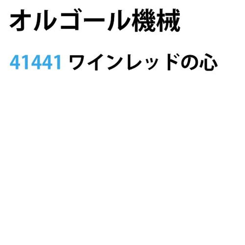 オルゴール機械 ワインレッドの心【木彫?木工芸 オルゴール】BB41441