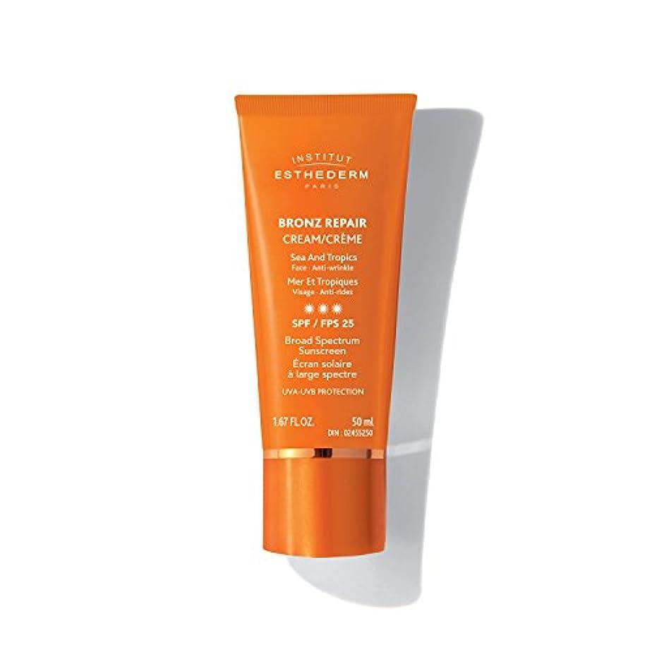 近代化コカイン退却Institut Esthederm Bronz Repair Protective Anti-wrinkle And Firming Face Care Strong Sun 50ml