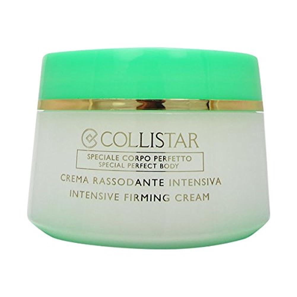 土降雨宿泊Collistar Intensive Firming Cream 400ml [並行輸入品]