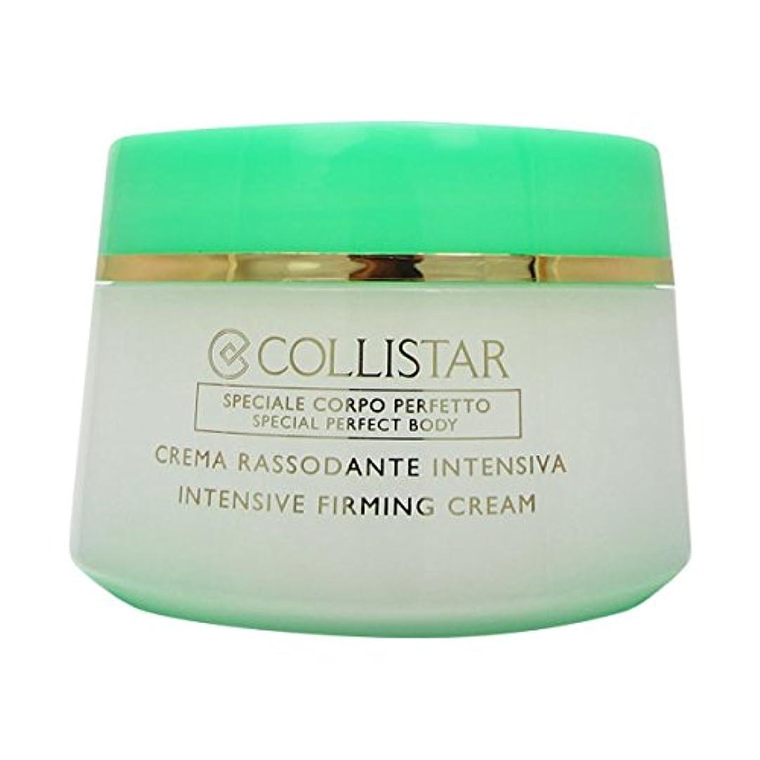 乏しい余韻苦悩Collistar Intensive Firming Cream 400ml [並行輸入品]