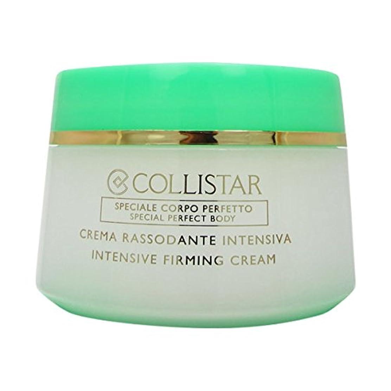細胞フィードバック排気Collistar Intensive Firming Cream 400ml [並行輸入品]