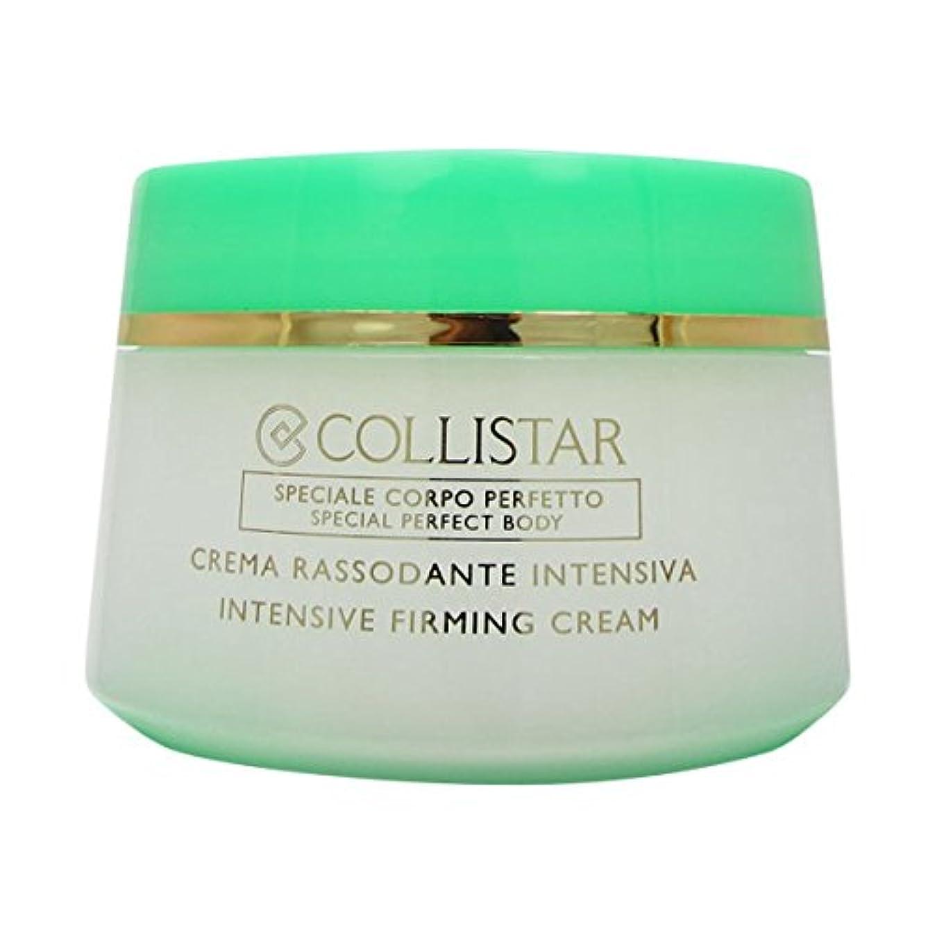 反対する堤防版Collistar Intensive Firming Cream 400ml [並行輸入品]