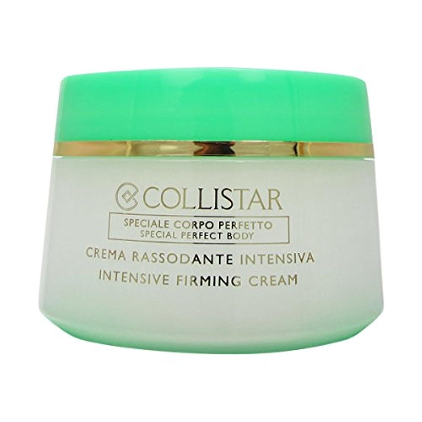 レイプ用語集クリアCollistar Intensive Firming Cream 400ml [並行輸入品]