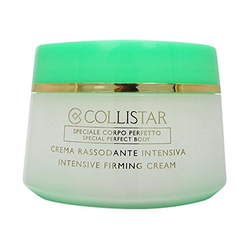 食べる橋脚機会Collistar Intensive Firming Cream 400ml [並行輸入品]