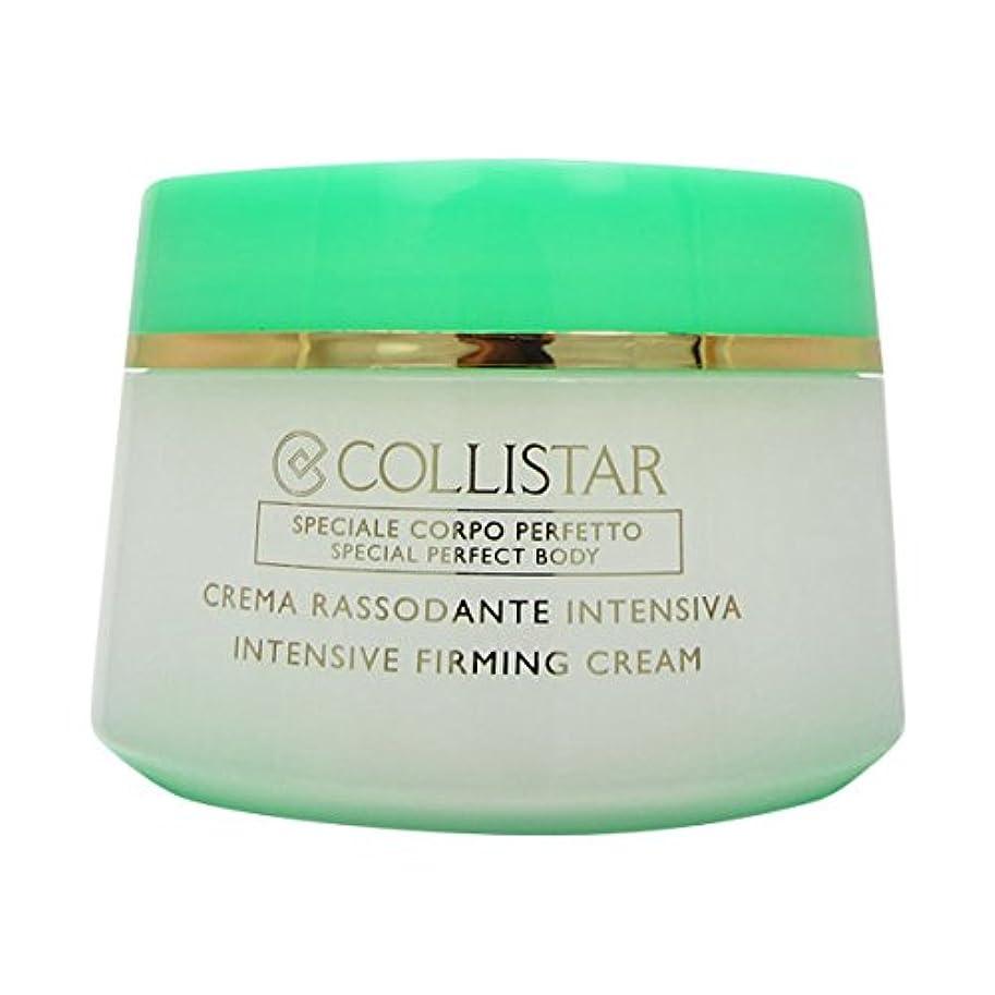 雨の不可能な永続Collistar Intensive Firming Cream 400ml [並行輸入品]