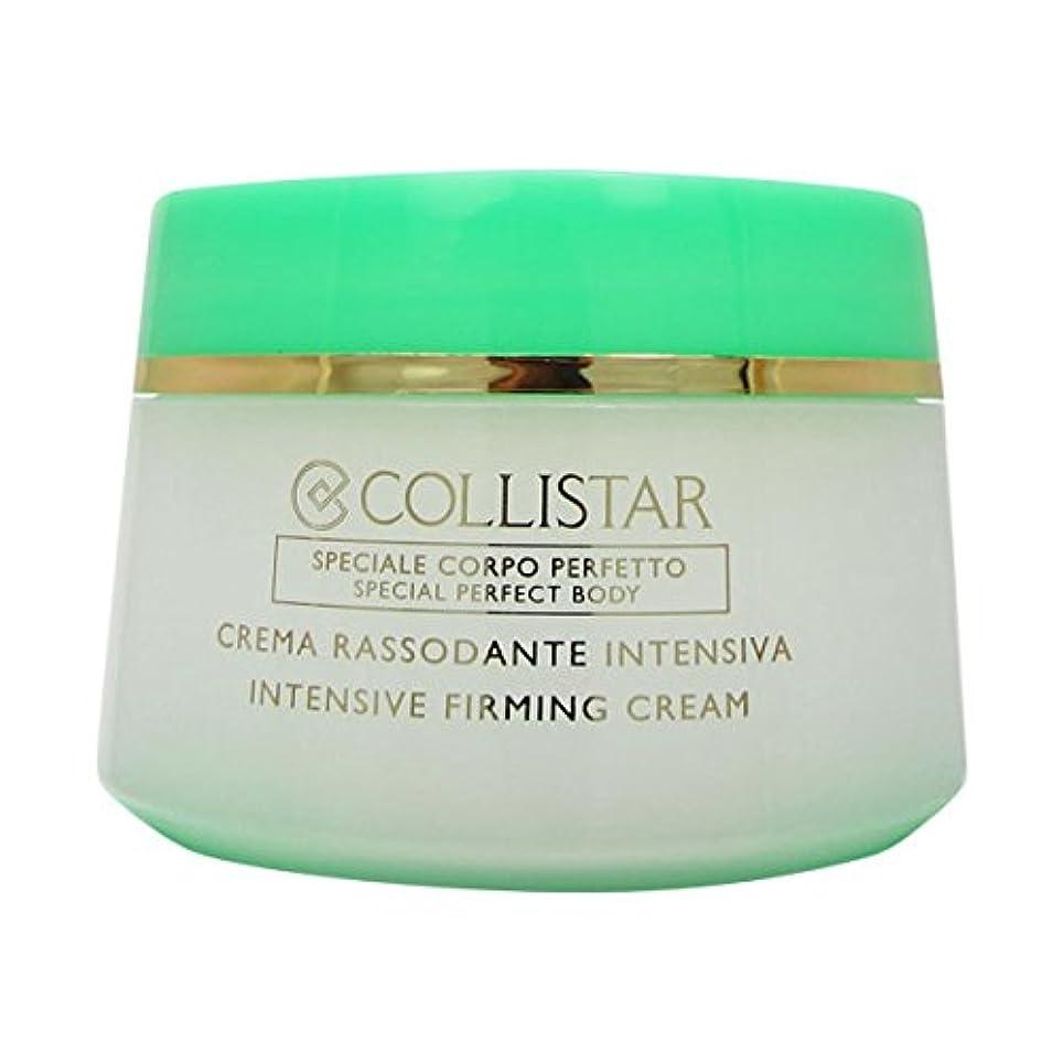 Collistar Intensive Firming Cream 400ml [並行輸入品]