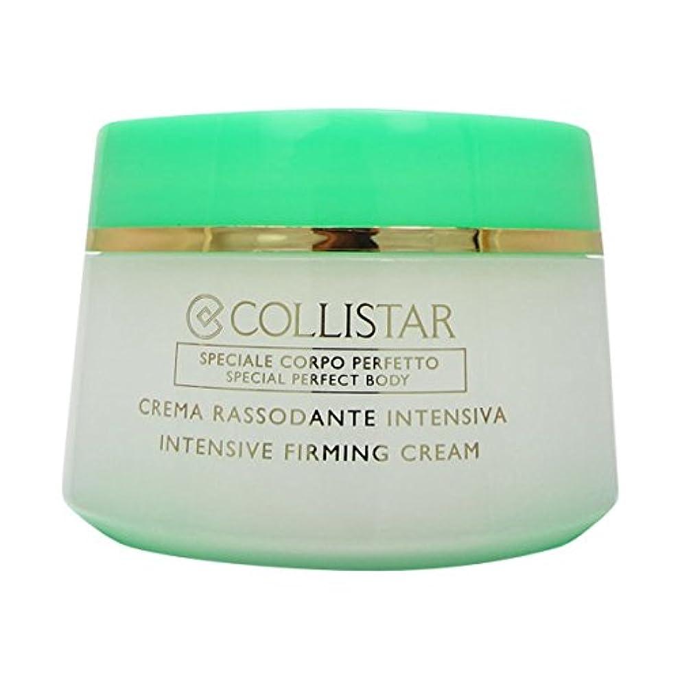 重荷理解ガレージCollistar Intensive Firming Cream 400ml [並行輸入品]