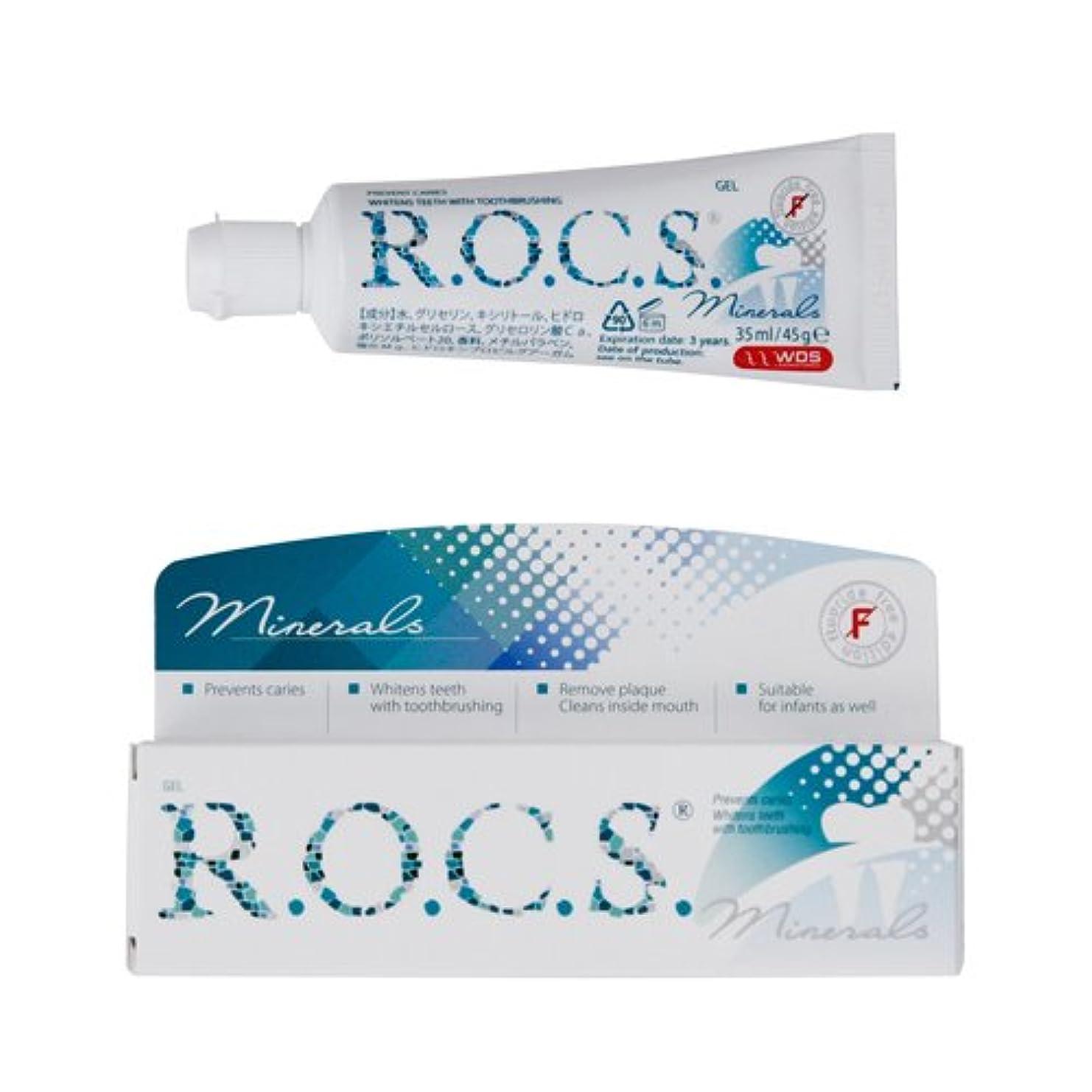 R.O.C.S.(ロックス) ジェル ミネラルズ ハミガキ 45g