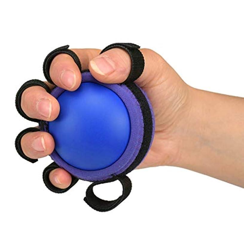 ホイッスルインク特徴ファイブフィンガーグリップボール脳卒中片麻痺リハビリトレーニング高齢者の運動器具の手の機能の問題リハビリトレーナー指強度手首のグリップ