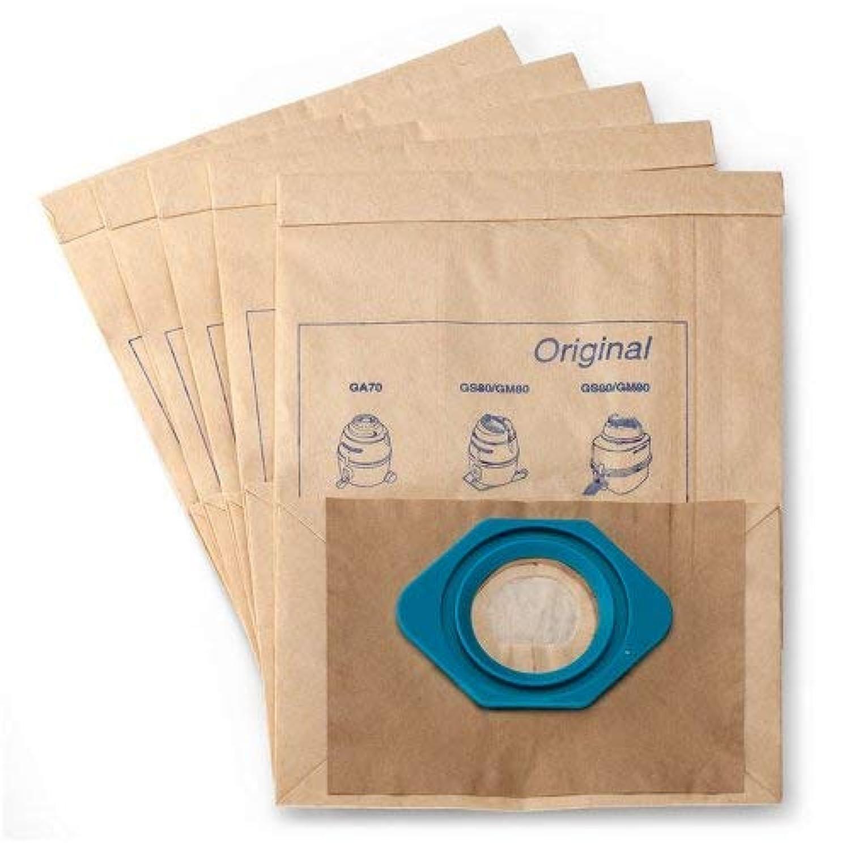 Nilfisk Advance Vacuum Bags (qty: 5) (81620000) by Nilfisk-Advance