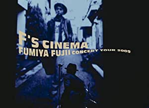 F's CINEMA + Spring Fever [DVD]