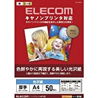 (21個まとめ売り) エレコム キヤノンプリンタ対応光沢紙 EJK-CGNA450
