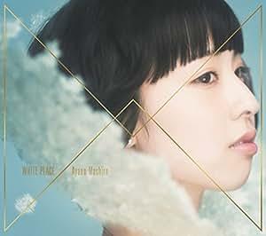 WHITE PLACE(初回生産限定盤B)(DVD付)