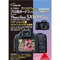 (まとめ)エツミ E-7251プロ用ガードフィルム キヤノン PowerShot SX60 HS専用 E-7251【×5セット】 ds-1622761