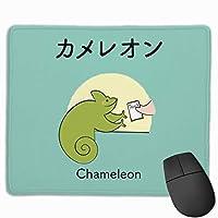 カメレオン マウスパッド ゲーミング ゲームオフィス 高級感 おしゃれ 防水 耐久性が良い 滑り止めゴム底 適用 マウスの精密度を上がる