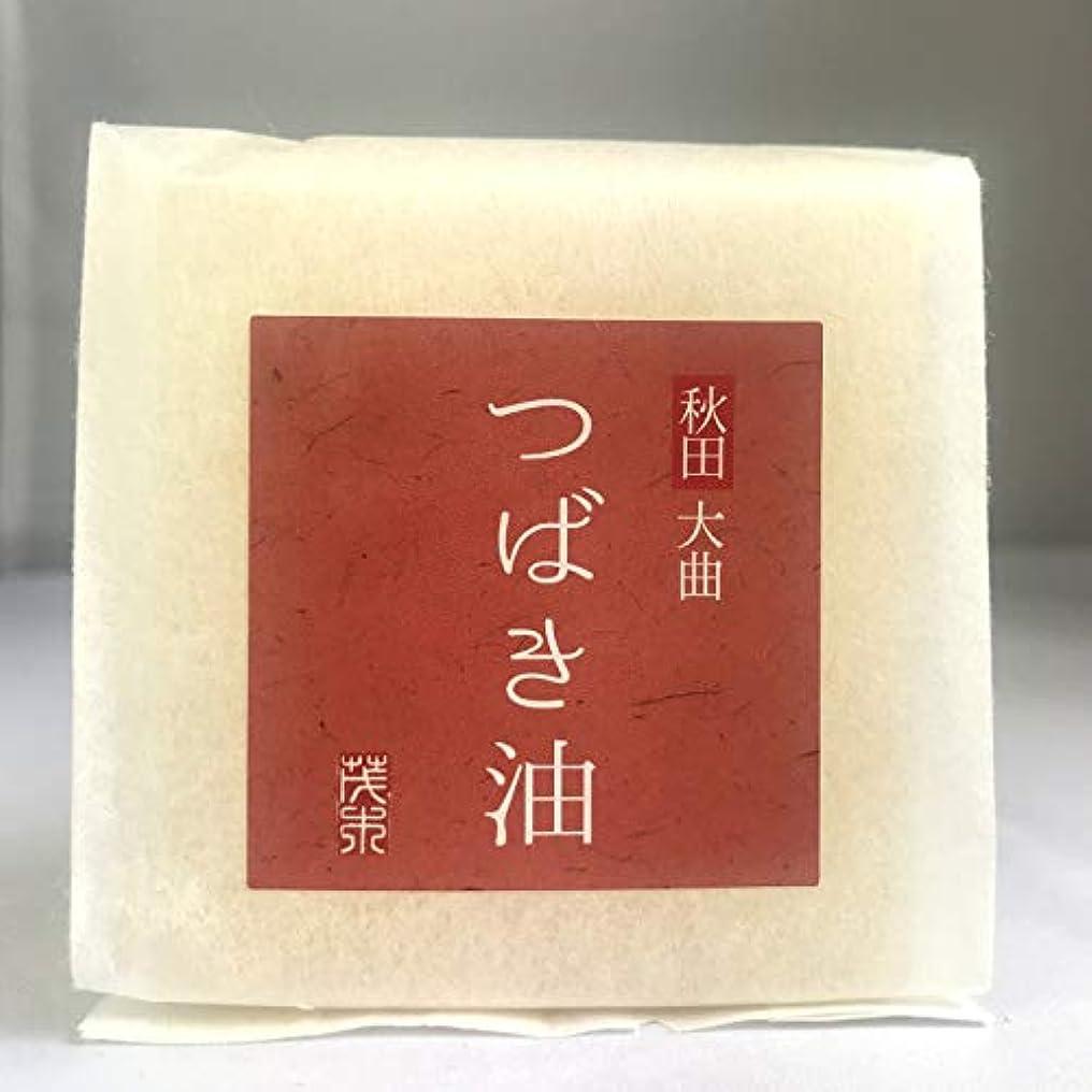 瞑想するトレース同等の無添加石鹸 つばき油石鹸 100g