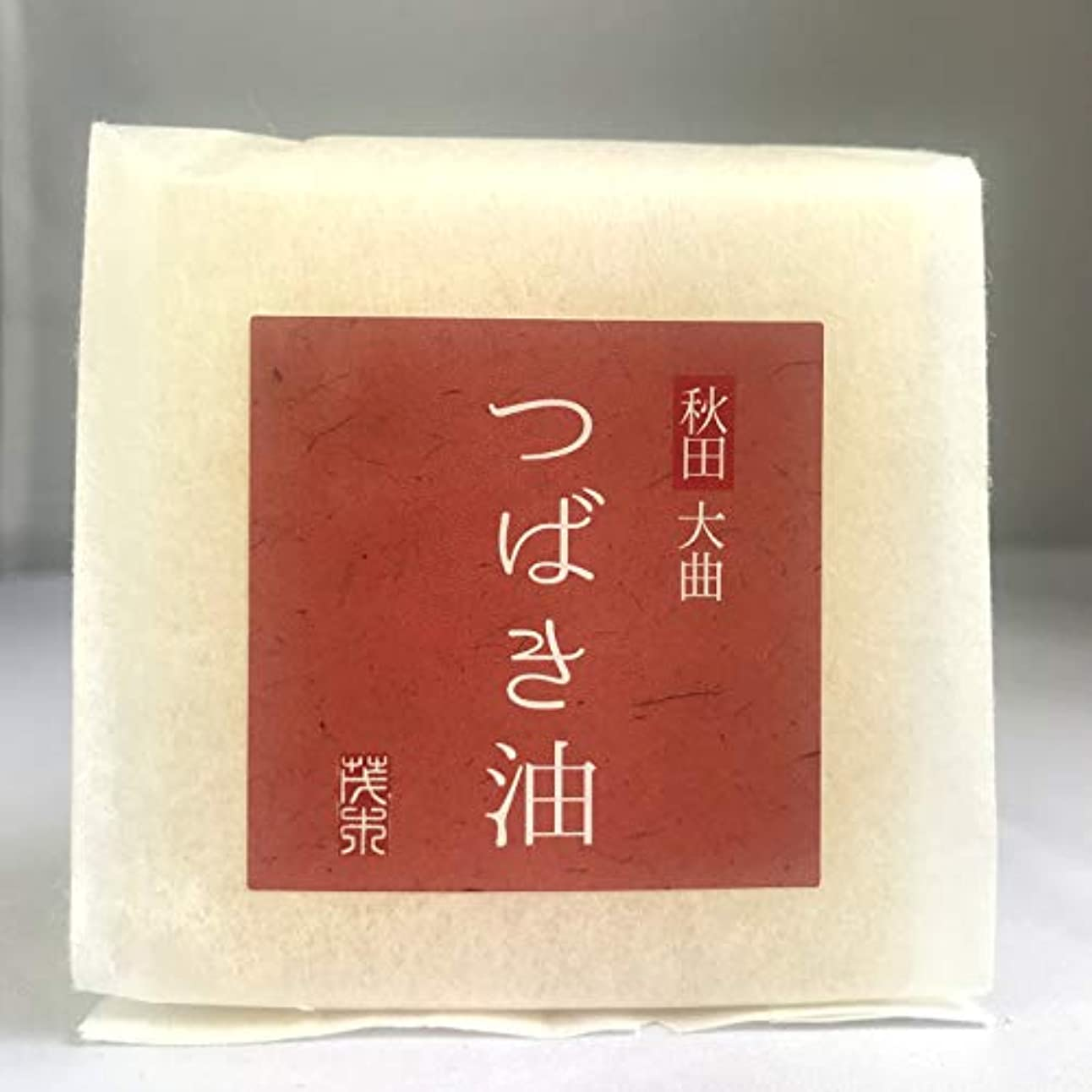 まっすぐ対処する制約無添加石鹸 つばき油石鹸 100g
