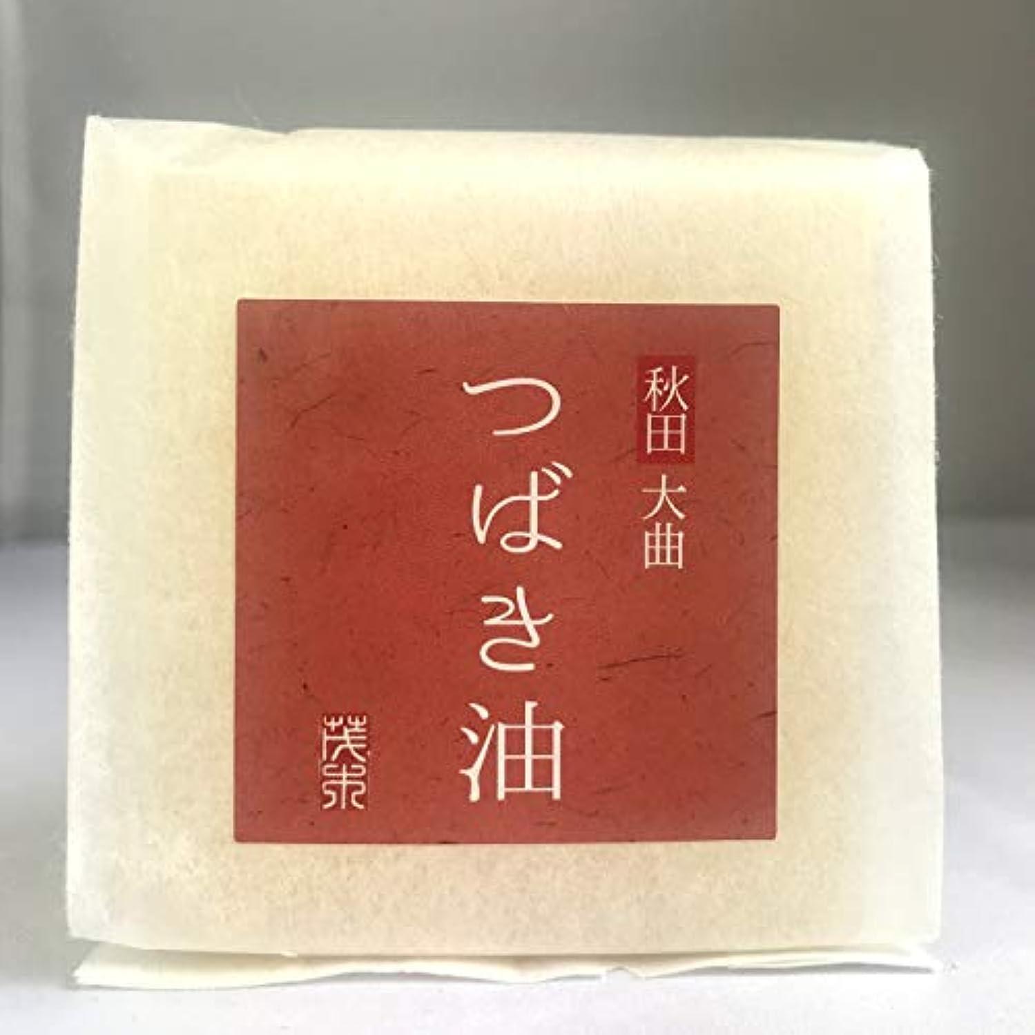 衝撃エントリ統治する無添加石鹸 つばき油石鹸 100g