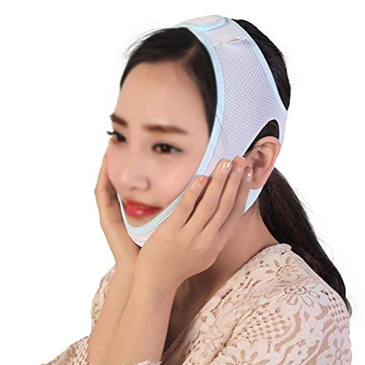 膨張する線形脅迫ファーミングフェイスマスク、スモールVフェイスアーティファクトリフティングフェイスプラスチックフェイスマスクコンフォートアップグレードの最適化フェイスカーブの包括的な通気性包帯の改善(サイズ:M)