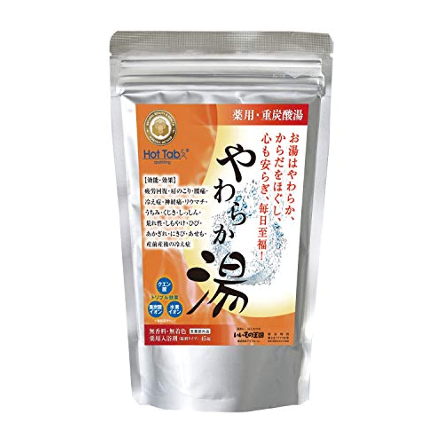 レジデンス枝特権的薬用ホットタブ重炭酸湯 やわらか湯【45錠入】