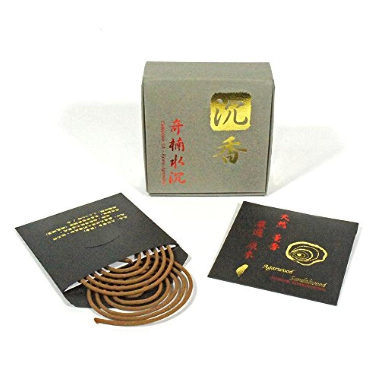 好きである感嘆売る伽羅Aloeswood IncenseコイルChinanベトナムレベル3.5hrタイプ10個パック