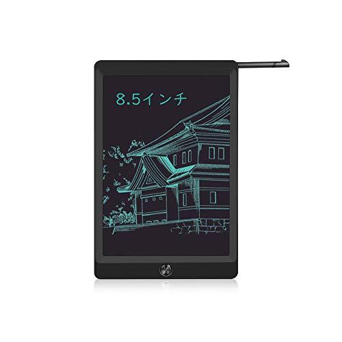電子パッド 電子メモ帳 デジタルメモ LCD液晶パネル ペン付き 携帯便利 書いて消せるボード 8.5インチ 学習 絵描き 打ち合わせ 伝言板 筆談ツール メモ取りなどに対応 携帯便利