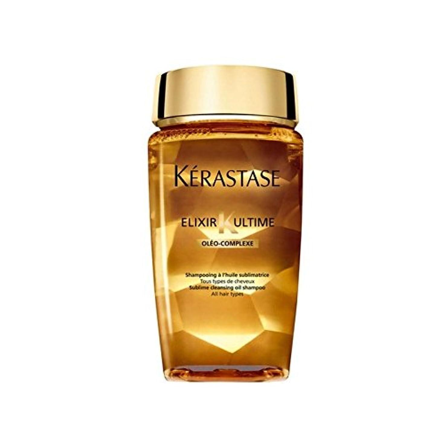 集める万一に備えて購入K?rastase Elixir Ultime Huile Lavante Bain (250ml) (Pack of 6) - ケラスターゼエリクサー ラバンテ?ベイン(250ミリリットル) x6 [並行輸入品]