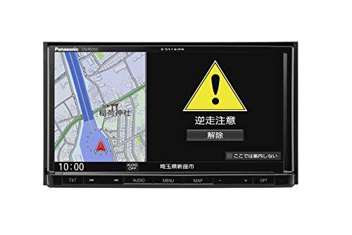 パナソニック カーナビ ストラーダ CN-RE05D フルセグ VICS WIDE SD CD DVD USB Bluetooth 7V型 CN-RE05D