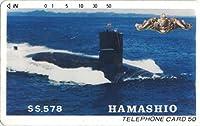 テレホンカード テレカ 海上自衛隊 潜水艦 はましお Hamashio SS-578 TSS-3604 50度数