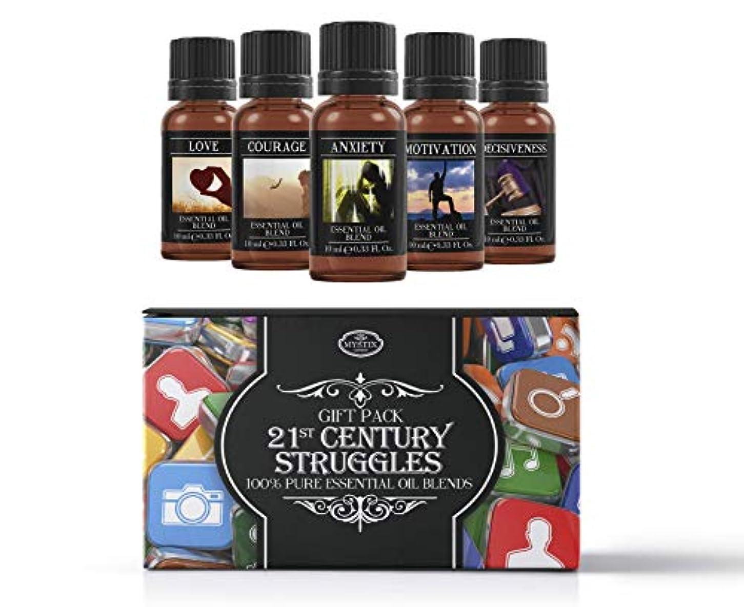 ブランデー誤って公園21st Century Struggles | Essential Oil Blend Gift Pack | Anxiety. Courage, Decisiveness, Love, Motivation | 100%...