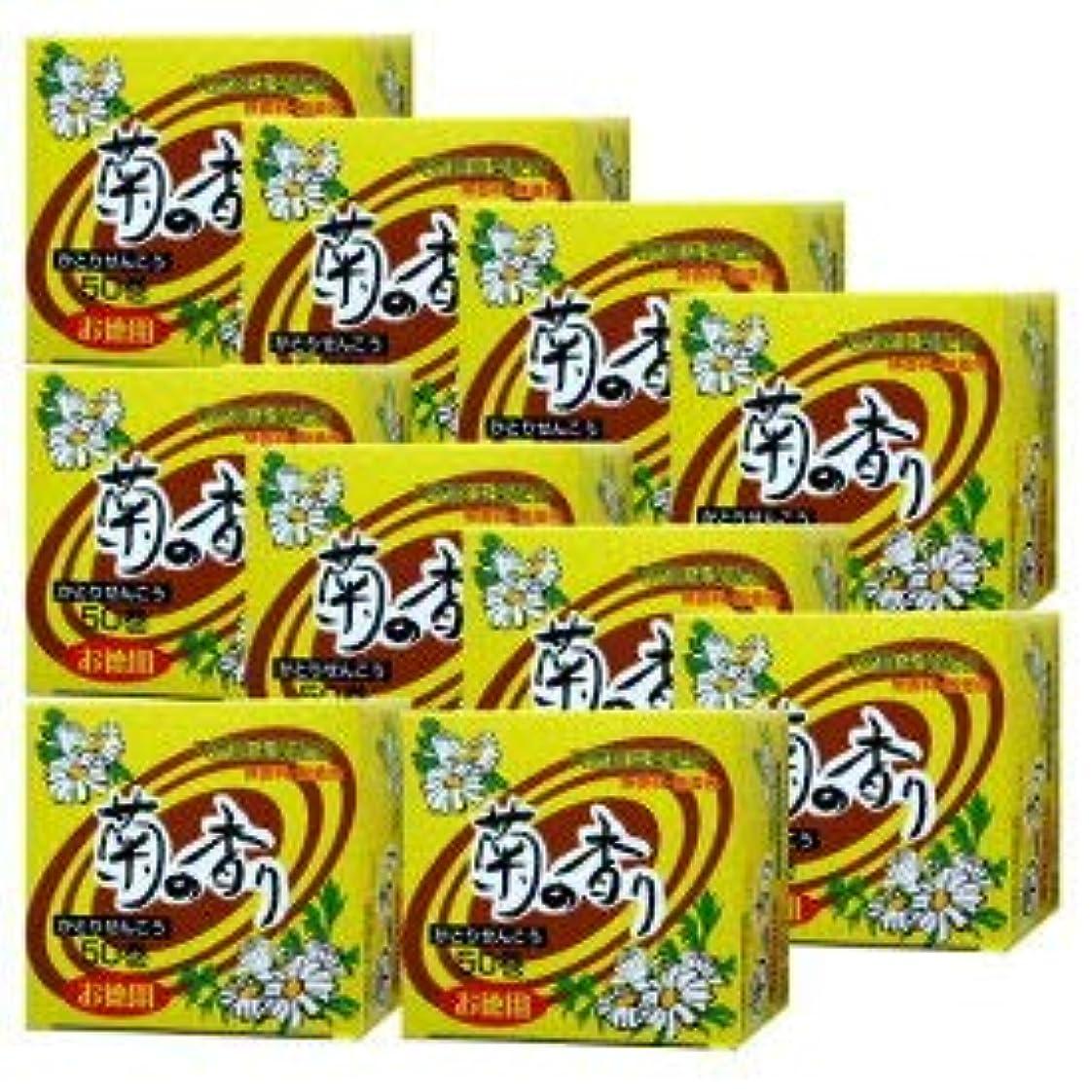 天然除虫菊配合 菊の香り かとりせんこう お徳用50巻×10個セット