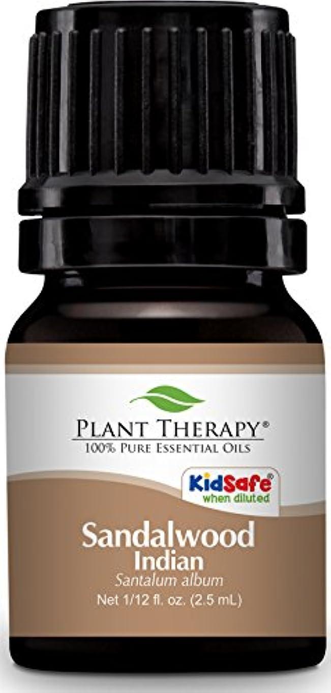 以前は交渉する刺激するIndian Sandalwood Essential Oil. 100% Pure, Undiluted, Therapeutic Grade. (2.5 ml) …