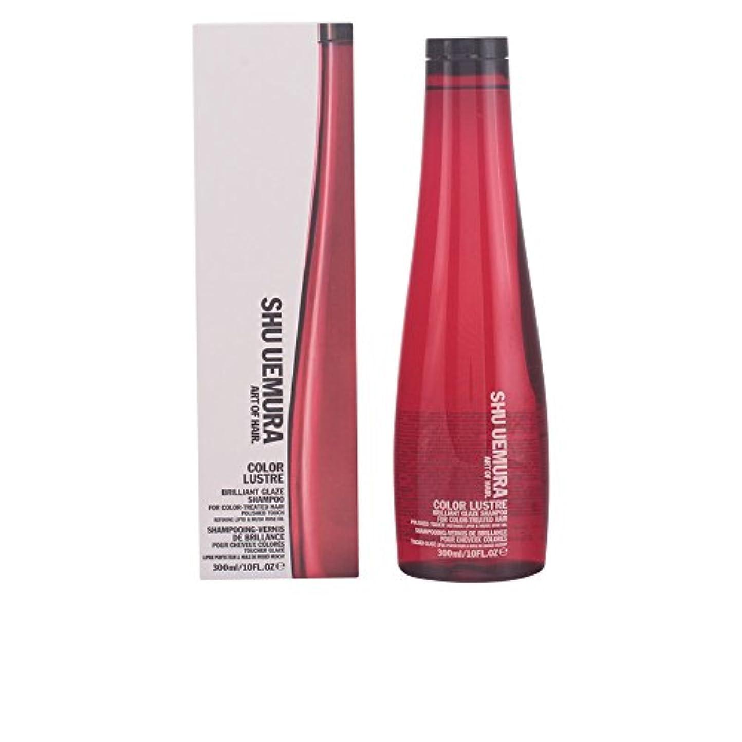 説教戦争ベリColor Lustre Sulfate-Free Brilliant Glaze Shampoo (For Color-Treated Hair)[並行輸入品]