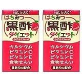 はちみつ黒酢ダイエットLL125ML0 タマノ井酢(株)