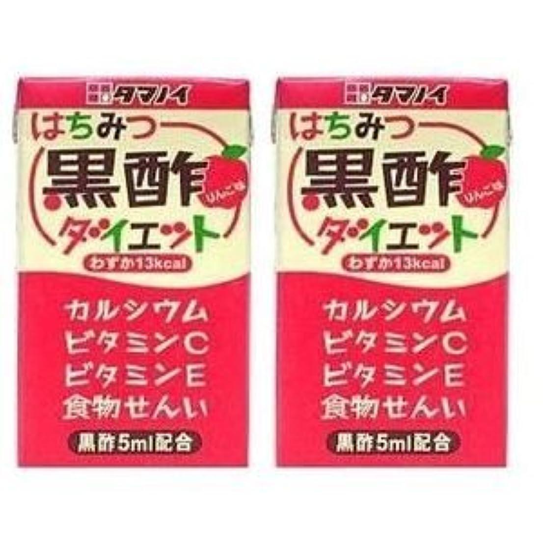 チョーク熟す社交的はちみつ黒酢ダイエットLL125ML0 タマノ井酢(株)