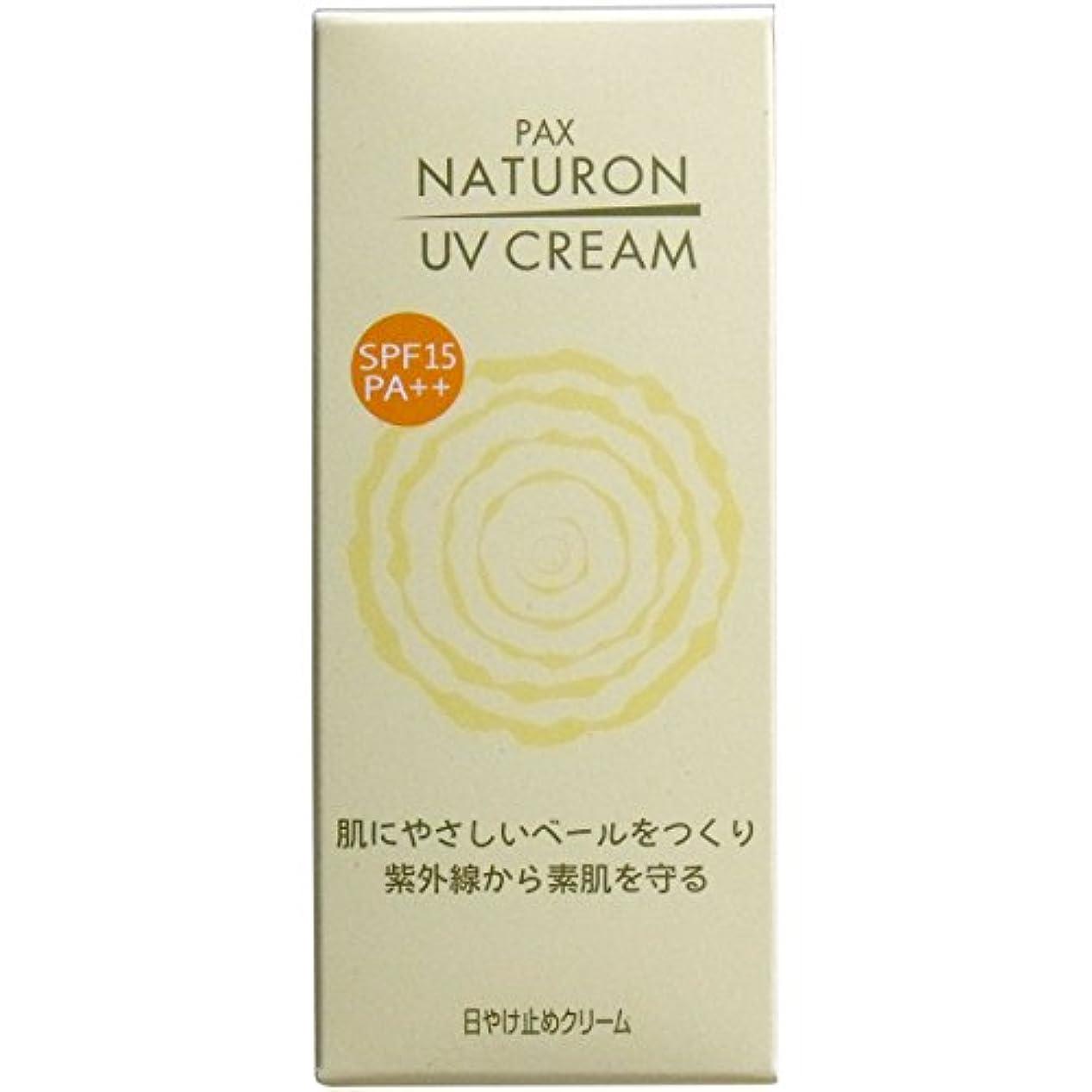 規制する誠実パリティ太陽油脂 パックスナチュロン UV クリーム SPF15 PA++ 45g