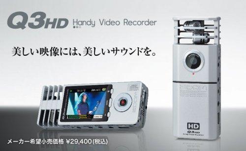 ZOOM Q3HD Handy Video Recorder / ZOOM