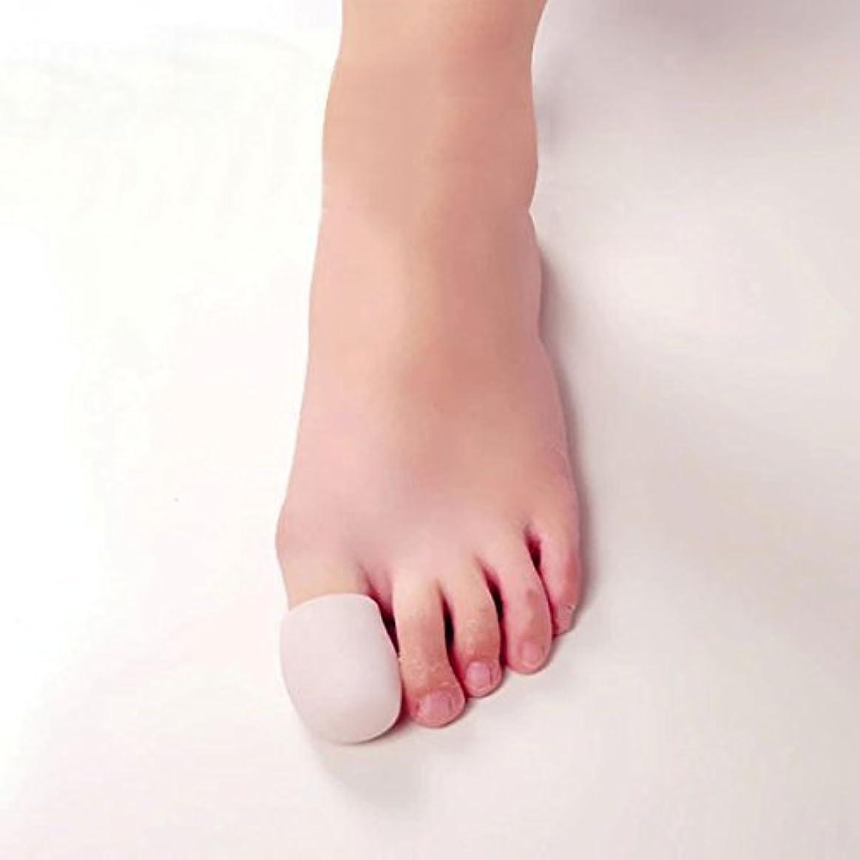 横媒染剤焼くHongch 1Pairホワイトシリコーンゲル 毎日のためにトウモロコシCalluse 保護足の親指キャップ ソフトクッションつま先プロテクター防止水疱