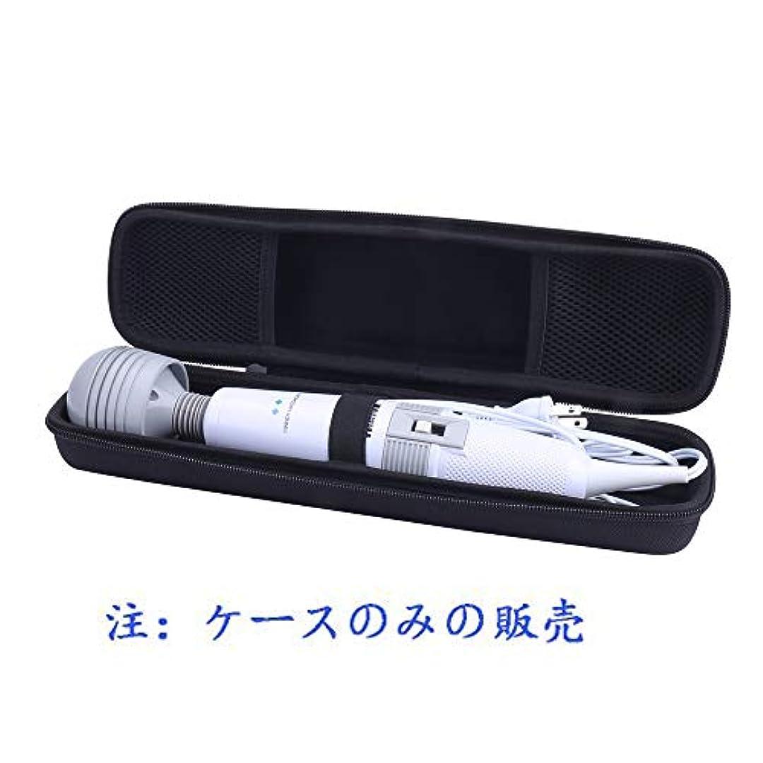 亜熱帯ユーモラス著名なTHRIVE スライヴ ハンディマッサージャー MD01対応専用保護収納キャリングケース- Aenllosi (Black)